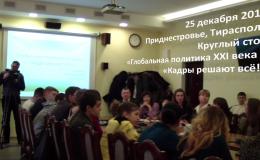 Видео: Глобальная политика XXI века — Кадры решают всё!
