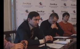Видео: Новая молодёжная политика для России и ЕС