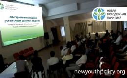 Видео: «Принципы новой экономики» и «Человек и среда обитания» — лекции в Киеве