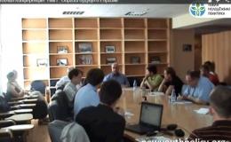 """Видео: Рабочая Конференция """"Новой Молодёжной Политики"""": Образы будущего Евразии"""