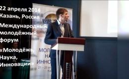 Видео: Развитие как фактор эволюции науки и общества (Казань 2014)