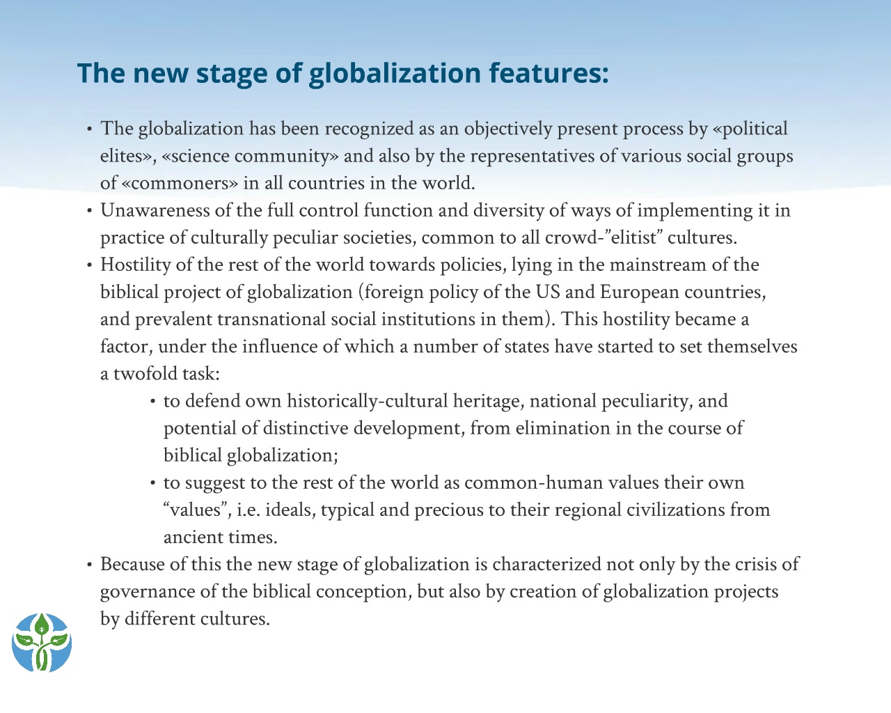 stages of globalisation