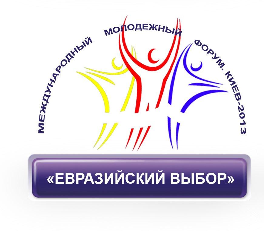 форум знакомств на украине