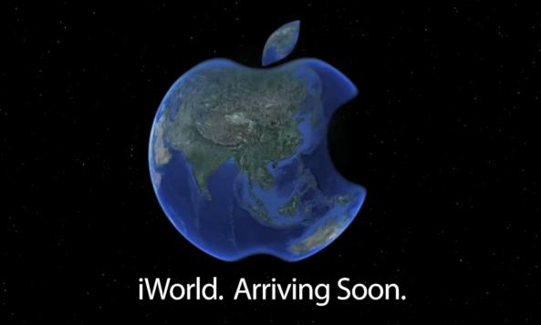 Планета Земля в виде логотипа компании Apple