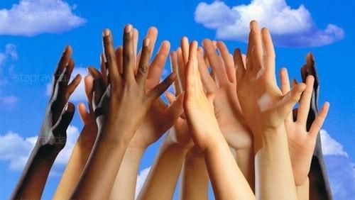 Скопление поднятых вверх рук людей разных рас и национальностей