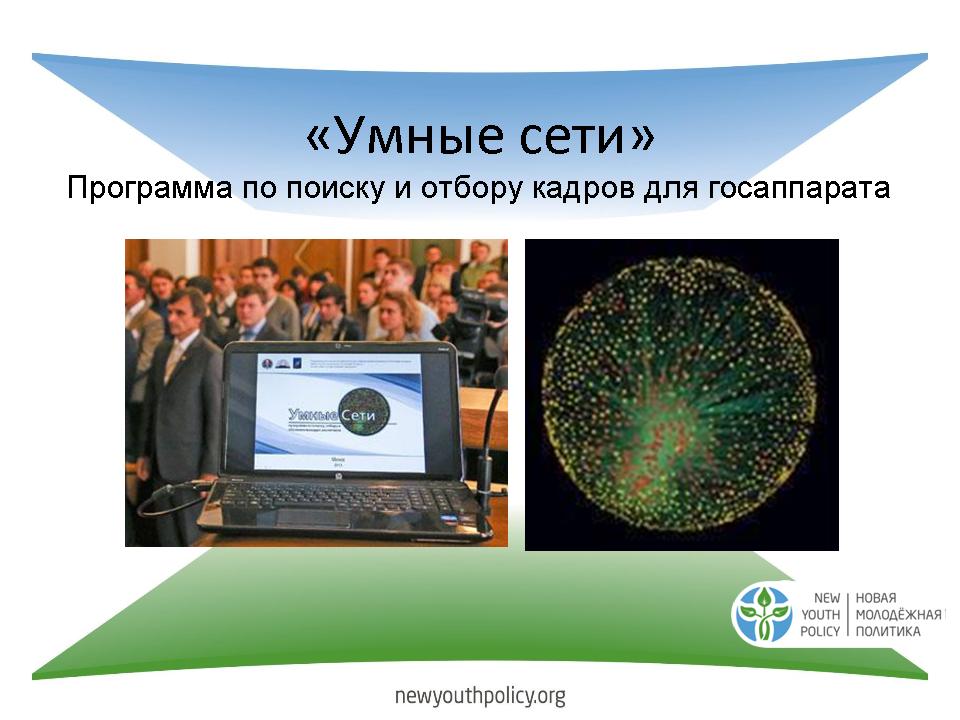 21 век информационный центр: