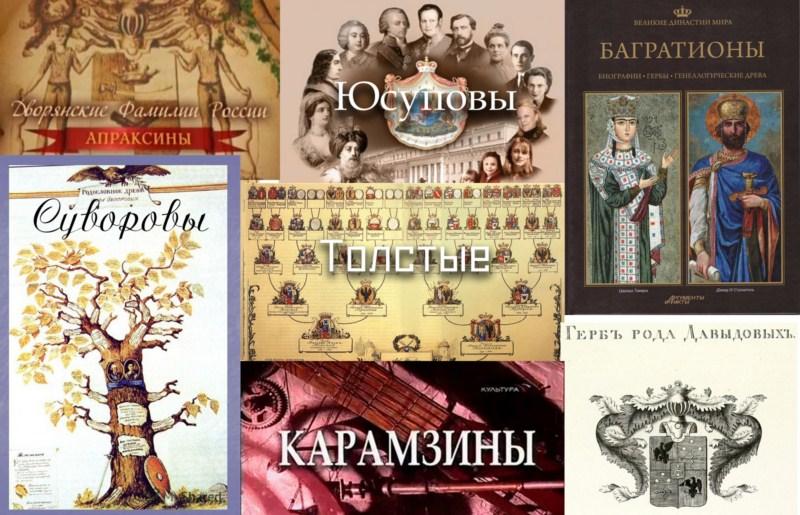 Цивилизационная суть Руси-России и русский вариант глобализации.