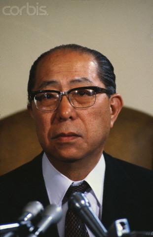 Сабуро Окито